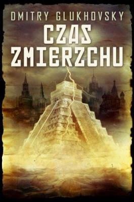 Autor większości polskich czytelników i miłośników literatury fantastyczno-naukowej znany jest z dwóch części Metra – Metro 2033 i Metro 2034. Mniej znany 'Czas Zmierzchu napisany jest wg mnie lepiej i z większą swobodą. Książka ma więcej oddechu, powietrza, nie jest tak panicznie skompresowana i ściśnięta, nie tak lingwistycznie zagęszczona i klaustrofobiczna swoją atmosferą jak obie części Metra. Jest to oczywiście zrozumiałe także z uwagi na temat i konstrukcję, o ile te ostatnie były ciężkim w odbiorze klasycznym SF, dziejącym się po nuklearnej katastrofie, to Czas Zmierzchu jest czy […]