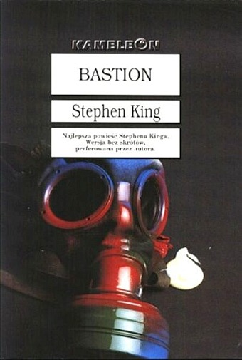 bastion_gamma15
